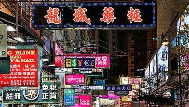 Honkong Strassenreklame