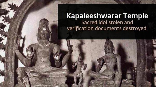 Kapaleeshwarar Tempel