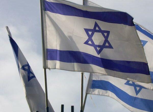 FlaggenIsrael