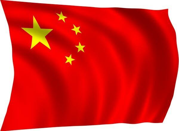 FlaggeChina